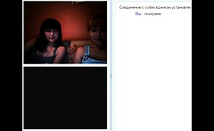 webchat 005 two women taking a look at my wang