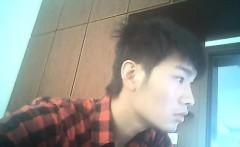 Beauty asian